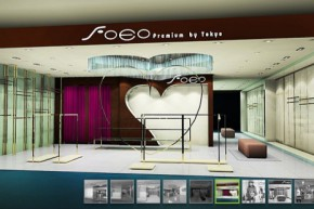 FOEO店铺