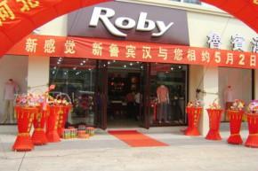 鲁宾汉-Roby店铺