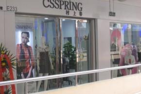 村上春-csspring店铺