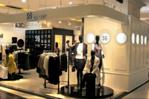圣格瑞拉-SG店铺