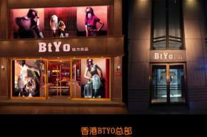 魅力尚品-BtYo店铺