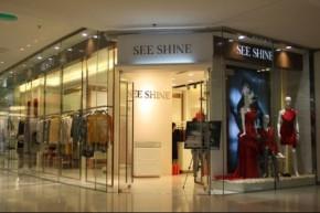 斯贤-SEE SHINE店铺