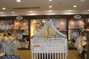 今生宝贝·上品婴店铺