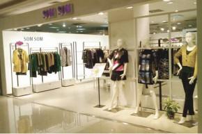 索玛 - SOMSOM店铺