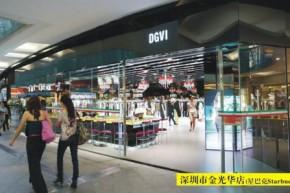 第迹唯爱 - DGVI店铺