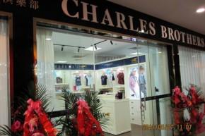 查理兄弟-CharlesBrothers店铺