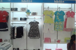 哈利比蒂 - HIBITTE店铺