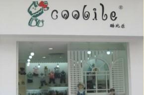 coobile-酷比乐店铺