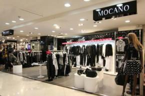 摩卡奴 - MOCANO店铺