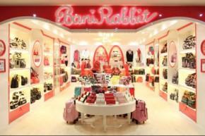 贝妮兔店铺