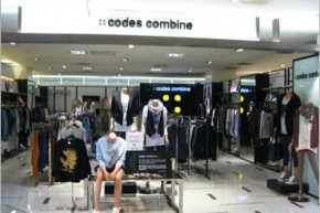 珂迪兹-codes combine店铺