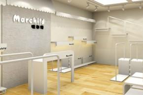 唛尔奇-Marchild店铺