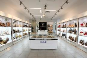 艾菲尔-eiffel店铺