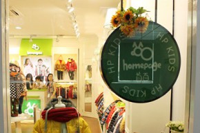 Homepage店铺