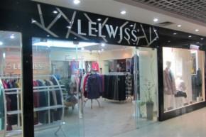 莱尔维思-LELWISS店铺