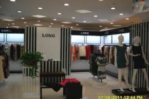 兰恩-LONG店铺