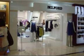 BELFORD店铺