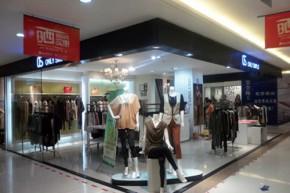 唯简-ONLY SIMPLE店铺