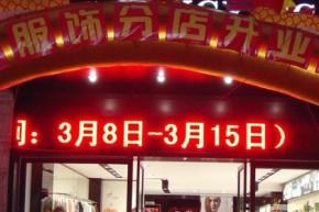 尚影 - shangying店铺