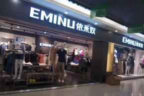 依米奴 - eminu店铺