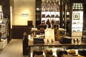 九牧王 - JOE|ONE店铺