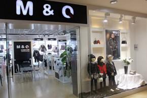 麦秋-M&Q店铺
