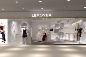 莱福娅-Le Foyea店铺