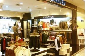 阿迈蒂尼-ARMATEN店铺