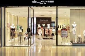 菲妮迪依兰----ELANIE RIESE店铺