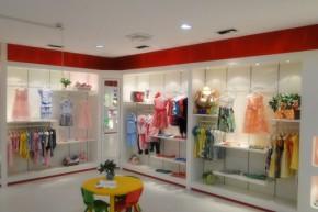GGMAI店铺展示