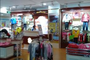 哈乐猴广西省柳州市谷埠国际城B区优越百货