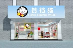 铃铛猫店铺
