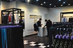 蒙特威斯-Mentvees店铺