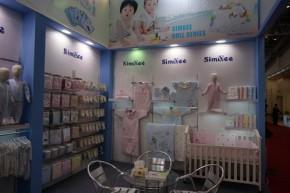 象比家族-Simbee店铺