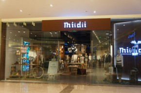 谜底-miidii店铺