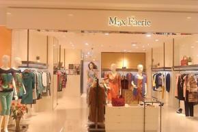 麦克斯菲瑞-MaxFaerie店铺