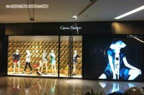 GIVHSHYHGIVH SHYH - 巨式国际店铺