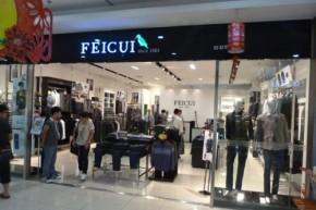 FEICUI - 翡翠店铺
