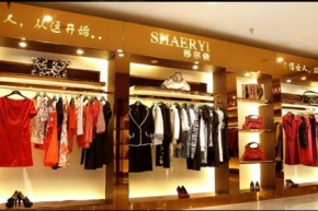 莎尔依-SHAERYI店铺