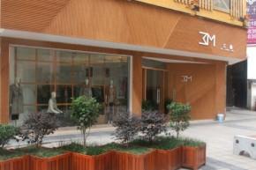 三淼-SANMIAO店铺