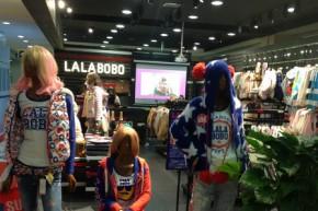 LALABOBO店铺展示