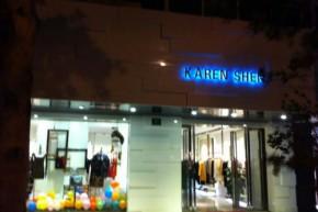 karen shenKAREN SHEN-凯伦诗店铺