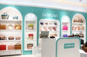 SONOVI店铺展示