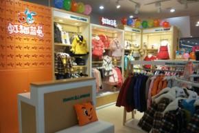虹猫蓝兔店铺展示