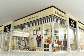 泰迪珍藏店铺展示
