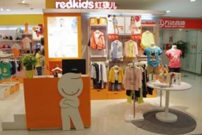红孩儿-redkids店铺