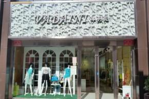 华丹尼-VADAINI店铺