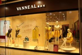 薰奈儿-Vanneal店铺