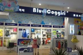 蓝色大象店铺