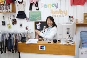 凡希宝宝-fancybaby店铺